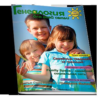 Электронный журнал локнянской средней школы - e7e