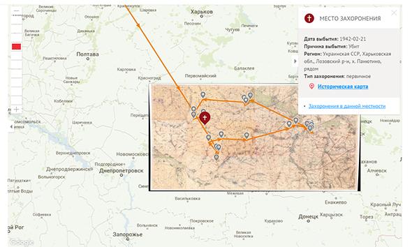 карта Иван