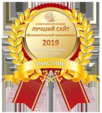 logo-site2019