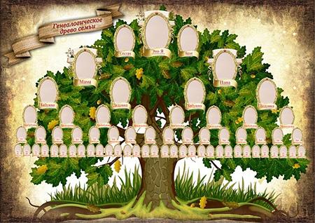 shablon_sem_drevo